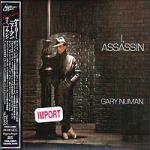 Gary Numan - I Assassin  (Japanese)