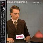 Gary Numan - Pleasure Principle  (Japanese)