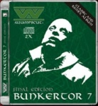 Wumpscut - Bunkertor 7 [Final Edition] (2CD)